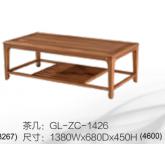 XL-GLX25