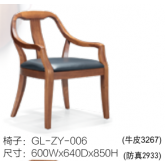 XL-GLX33