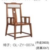 XL-GLX35