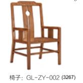 XL-GLX36